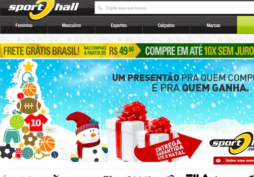 E Commerce SportHall